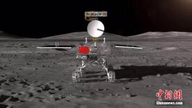 China unveils Chang'e 4 rover to explore Moon's far side