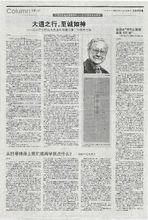 巴菲特价值投资思想传入中国