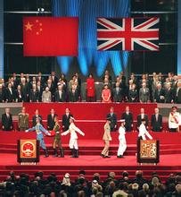 香港回归庆典