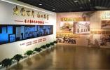 """""""长三角红色档案珍品展""""在上海揭幕,江苏130件珍贵档案参展"""