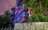 20710元/m2!宁波这老小区及周边房屋征收补偿方案公布
