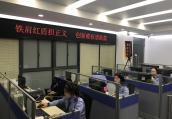 """南京公布春节消费投诉情况:吃住是热点,年夜饭外卖也有""""坑"""""""