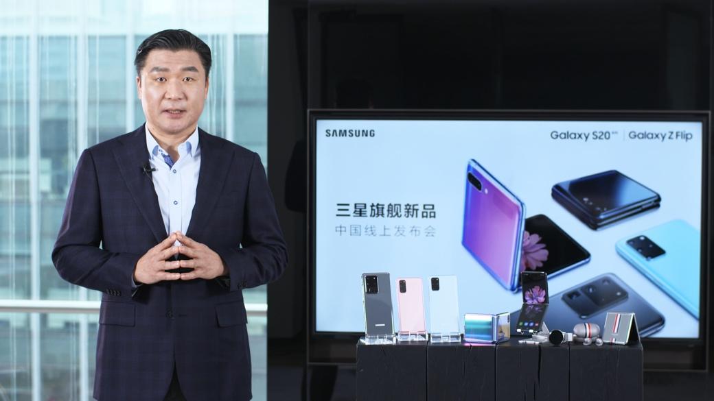 三星Galaxy S20系列中国发布:售价6999元起