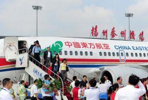 旅客下飞机