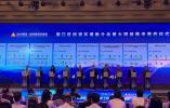 """49个重大项目总投资达431.38亿元,浦口区""""金洽会""""硕果累累"""