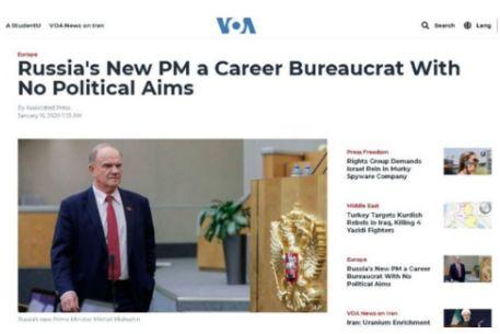 脸盲?美媒报道俄罗斯新总理 竟配了久加诺夫的照片