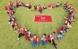 农行宁波市分行志愿服务活动侧记:在奉献中书写大爱