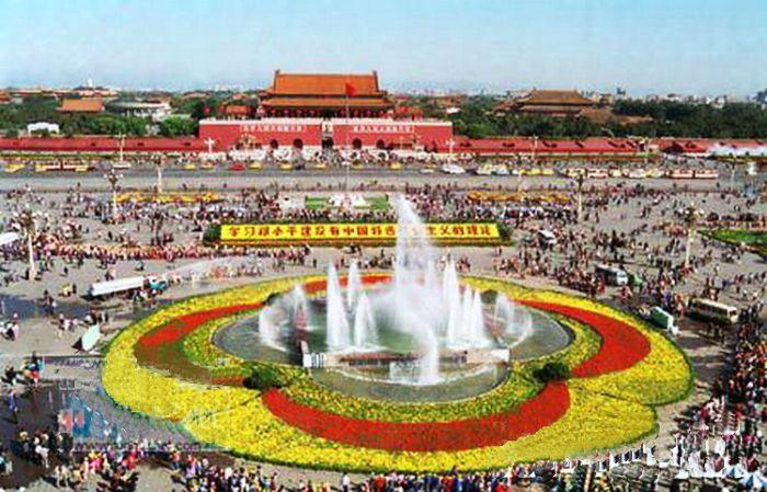 1993天安门广场国庆花坛