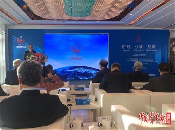 丝路方舟跨年论坛:中外嘉宾热议世界变局与发展新机遇