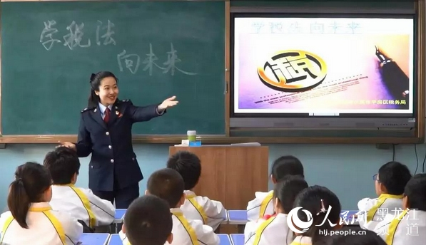"""哈尔滨市平房区税务局举办""""学税法·向未来""""主题税法宣传进校园活动"""