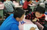 """羡慕!杭州的这所小学有个""""魔术师"""",变着戏法儿让孩子们爱上数学"""