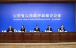 """""""与'食'俱进""""2021中国休闲食品饮料博览会将在济南举办"""