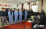 最高获刑20年!刘展云等37人黑社会性质组织案宣判