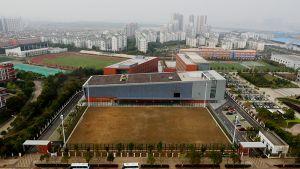 开发区国际教育园区