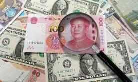 IMF: China's opening-up helps growth