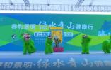 浙江启动文旅消费季系列活动 798家A级景区向全国医护人员免费开放