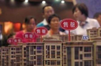 专家:这个城市房价被长期低估 越等越买不起!