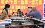 第22届龙港印博会开幕,打造印刷行业会展全国样板