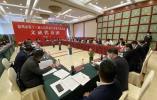 """文成县委书记刘中华:以""""四大工程""""建设为主抓手 打造西部新增长极"""