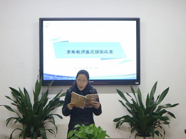 诵经典美文 展教师风采——涟水县南门小学开展青年教师美文诵读比赛