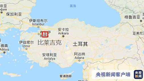 一中国公民在土耳其遭劫杀 凶手疑与恐怖组织有关