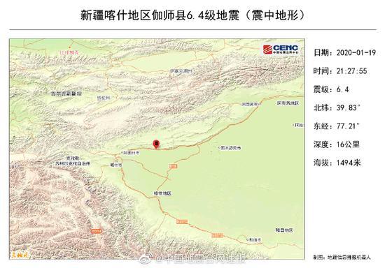 新疆伽师6.4级地震 喀什等地震感明显