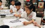 温州博物馆国学夏令营好评如潮 本周日还有游园活动等你来