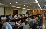 8月末江蘇金融機構貸款餘額17.46萬億元 同比增長14.82%