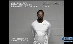 伍兹被捕后画面曝光
