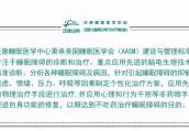 杭州泛康诊所五一门诊时间公告