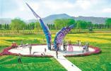 """杭州钱江经济开发区在""""省级""""中加速升级"""