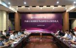 江苏省教育考试院联手南大,成立教育考试研究中心