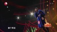 歌曲《似火年华》李宇春  170130 笑傲东方春节特别节目