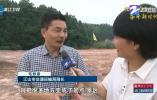 (壮丽70年 奋斗新时代)江山:景区通坦途 山水更多娇