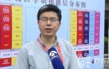 从自动驾驶考到许光汉!记者直击江苏高校综合评价录取