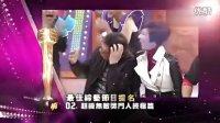 2013万千星辉颁奖典礼 最佳综艺节目提名名单