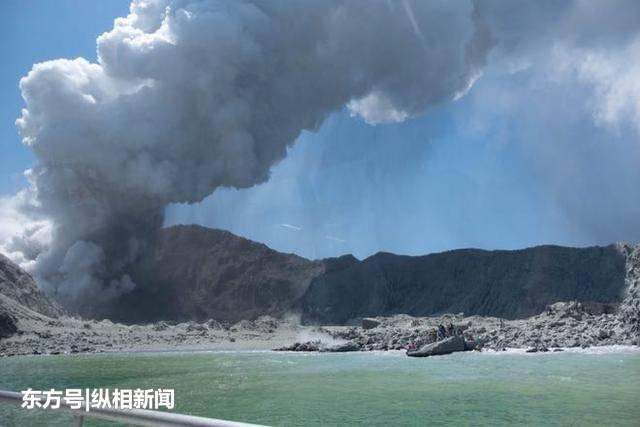 新西兰白岛火山喷发后续:5死8失踪,有中国公民失踪或受伤