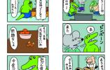 100天后会死的鳄鱼君怎么生活?北大教授毛丹青翻译畅销日本漫画