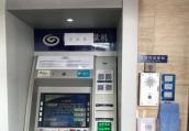 """揭秘!原来银行现金不仅要消毒,还要""""隔离""""14天!"""