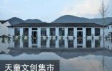 """当""""江湖山海""""邂逅美丽城镇 这幅鄞州版""""五美""""蓝图正呼之欲出"""