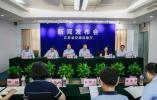 江苏交通运输行业建立信用管理联合惩戒机制