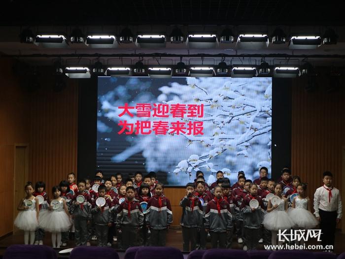 栗胜路小学举办大雪迎春到主题教育展示活动
