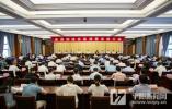 平阳县委书记章寿禹参加全县制造业高质量发展大会