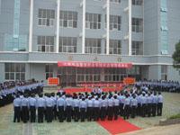 江西司法警官职业学院