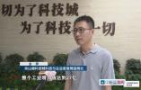 """浙江经济""""新质地""""丨新动能持续发力 工业增速领跑全国"""