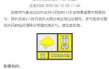 江苏入夏后最热的一周要来了!最高气温38摄氏度