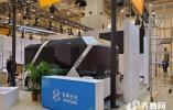 2019新动能·青岛展览洽谈会丨261多家企业将参展 山东台搭建融媒体演播室