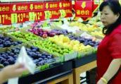 7月份江苏CPI同比上涨2.9% 鲜瓜果价格环比回落明显