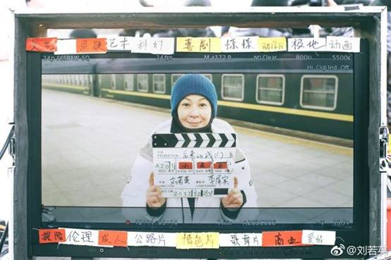 2017年12月,刘若英导演处女作《后来的我们》杀青