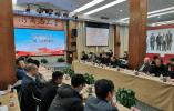 浙商博物馆举行理事会二届三次会议 正式启动浙商党建成果展
